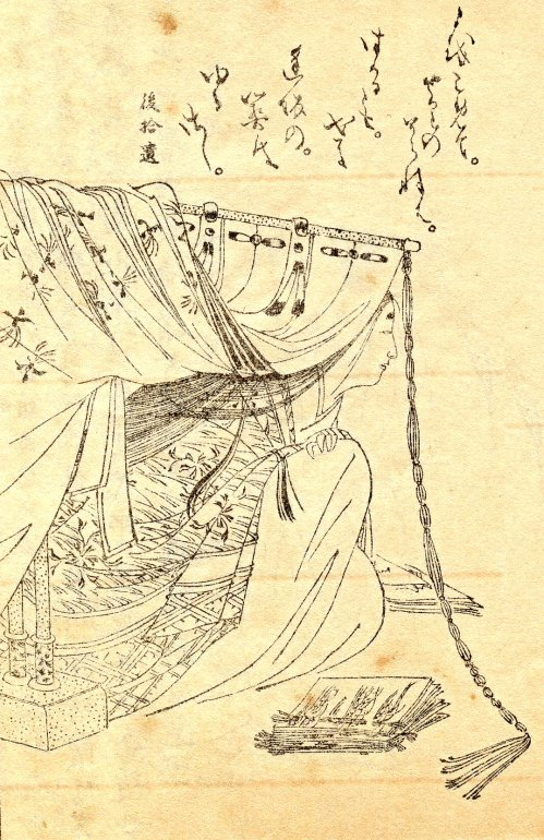 Sei Shonagon (encre)